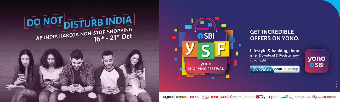 SBI Yono DND Campaign